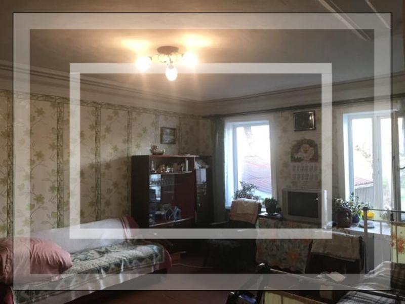 2 комнатная квартира, Лукьянцы, Победы ул. (Красноармейская), Харьковская область (113526 1)