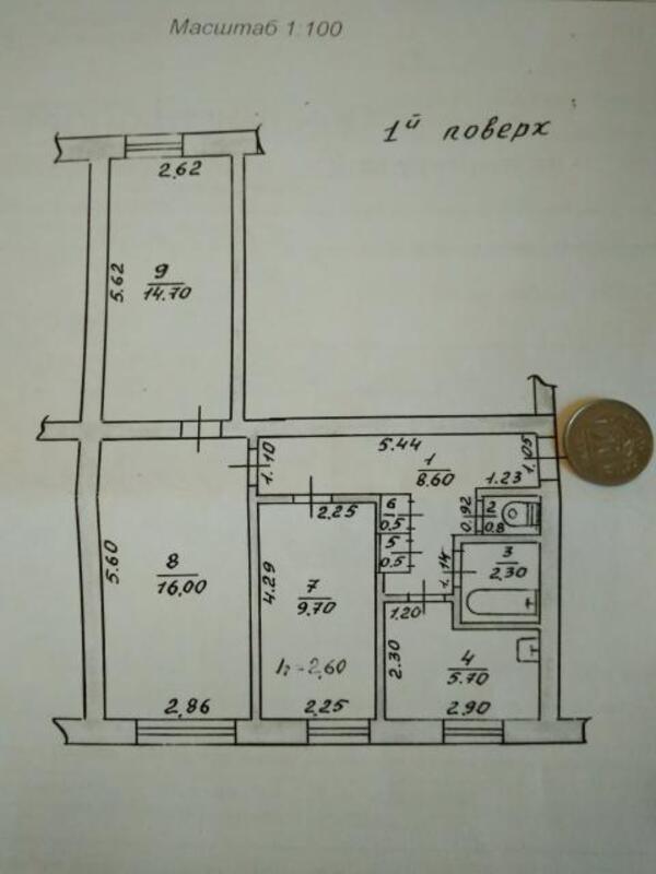 3 комнатная квартира, Липцы, Мира (Ленина, Советская), Харьковская область (164768 1)