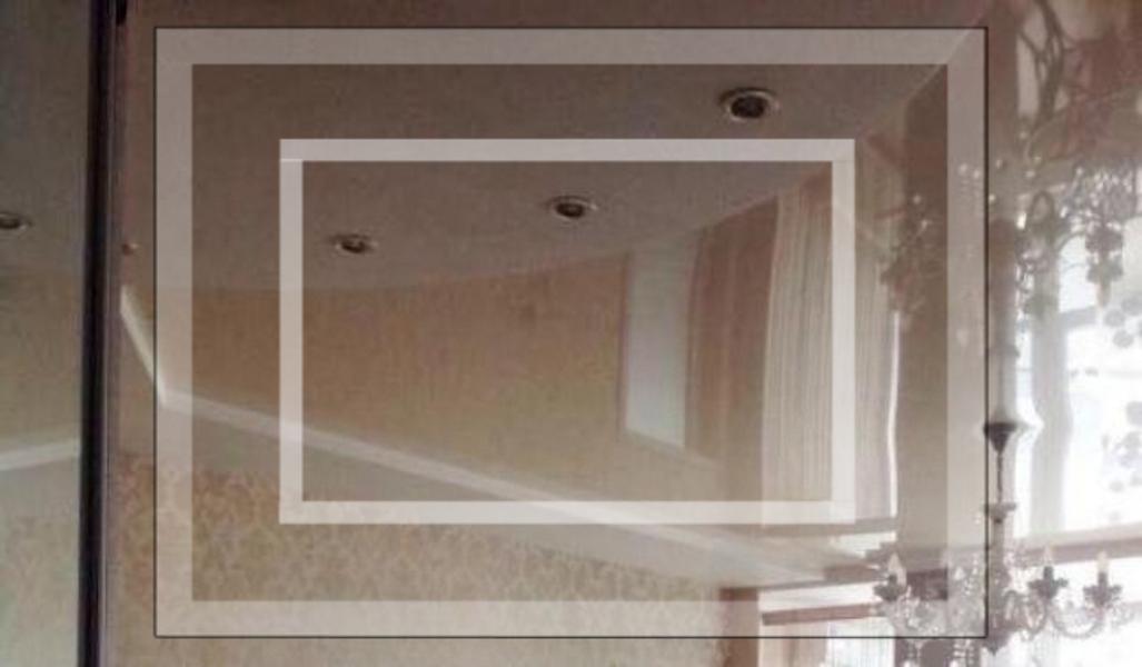 Купить 3-комнатная квартира, Харьков, Гагарина метро, Гольдберговская (1-й Конной Армии)