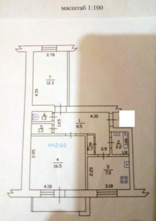 3 комнатная квартира, Харьков, ОДЕССКАЯ, Гагарина проспект (191823 1)