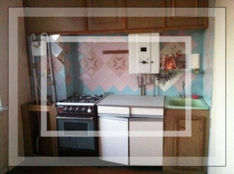 Квартира, 1-комн., Купянск, Купянский район, Индустриальная