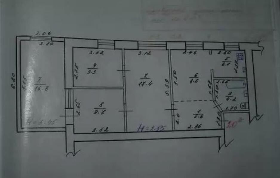 3 комнатная квартира, Харьков, Салтовка, Велозаводская (258236 1)