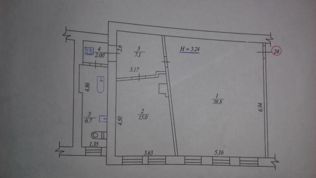 3 комнатная квартира, Харьков, Бавария, Ново Баварский пр. (Ильича пр.) (272805 1)