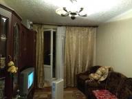 3 комнатная квартира, Харьков, Центральный рынок метро, Большая Панасовская (Котлова) (286160 4)