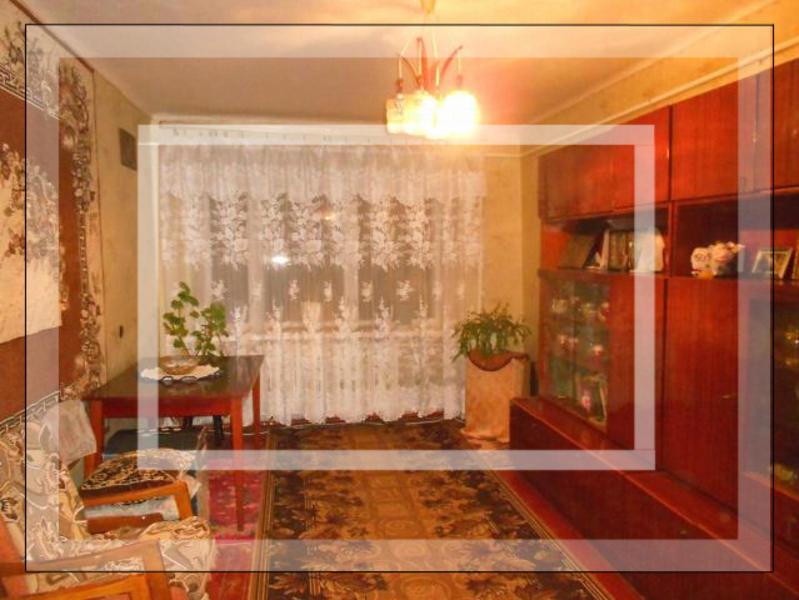 Квартира, 3-комн., Стрелечья, Харьковский район, Садовый пер. (1 Свердлова пер.)