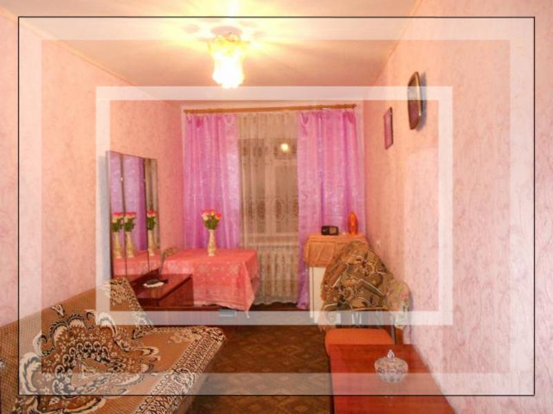 Купить 3-комнатная квартира, Стрелечья, Садовый пер. (1 Свердлова пер.), Харьковская область