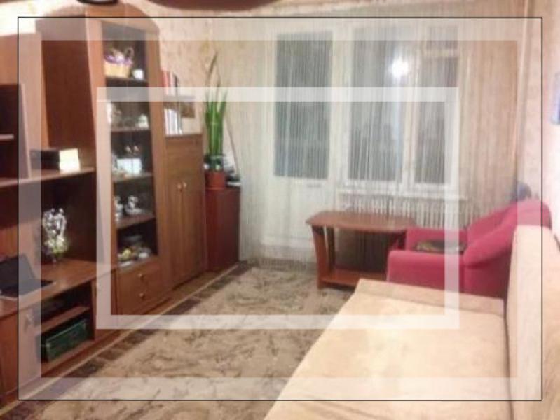 1 комнатная квартира, Харьков, Залютино, Борзенко (293696 1)