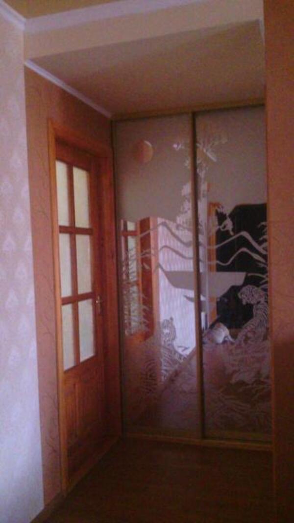 3 комнатная квартира, Харьков, Новые Дома, Садовый пр д (329847 3)