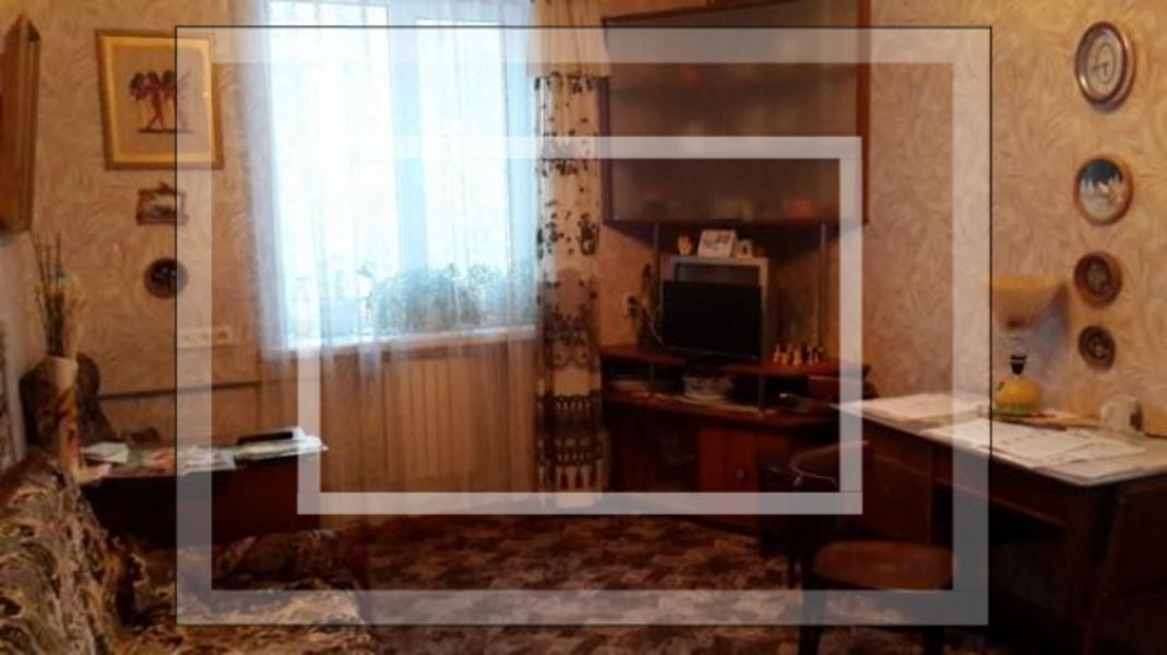 1 комнатная квартира, Харьков, МОСКАЛЁВКА, Москалевская (Октябрьской Революции) (336879 6)