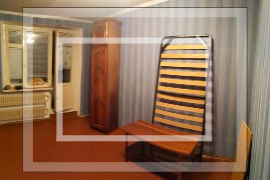 2 комнатная квартира, Харьков, НАГОРНЫЙ, Пушкинская (339940 1)