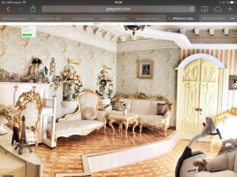 Купить 4-комнатная квартира, Харьков, НАГОРНЫЙ, Ярослава Мудрого (Петровского, Ленина)