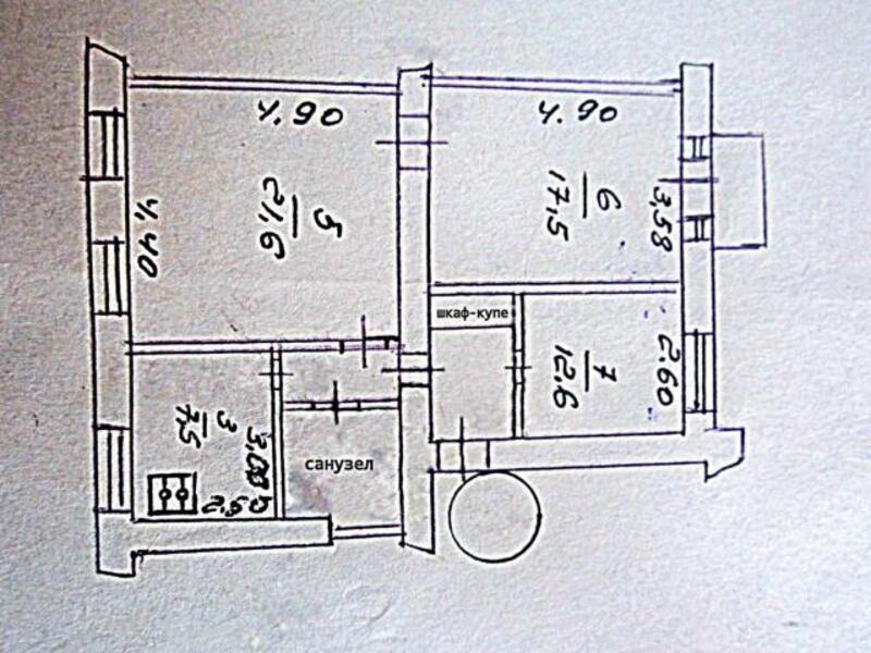 4 комнатная квартира, Харьков, Павлово Поле, Балакирева (352443 1)