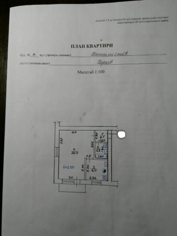 2 комнатная квартира, Харьков, ОСНОВА, Эстакадная (362253 1)