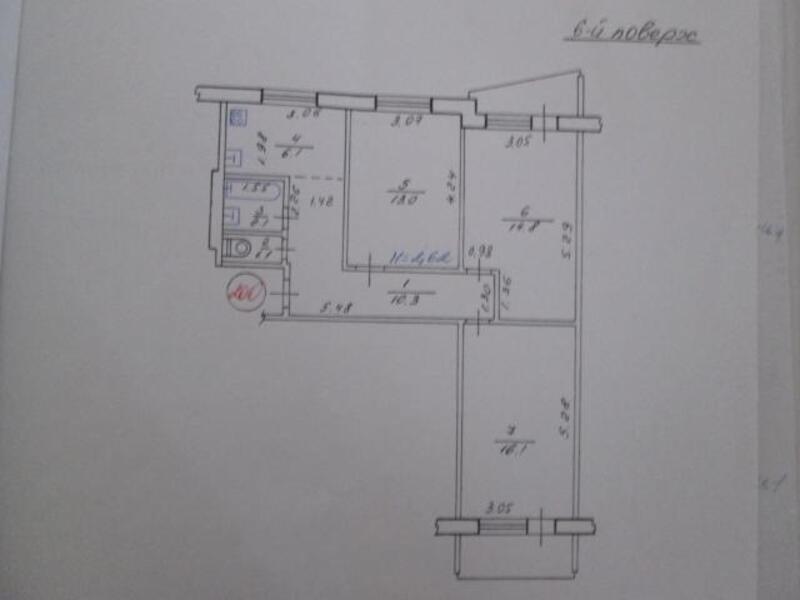 2 комнатная квартира, Харьков, ЦЕНТР, Веснина (364672 1)