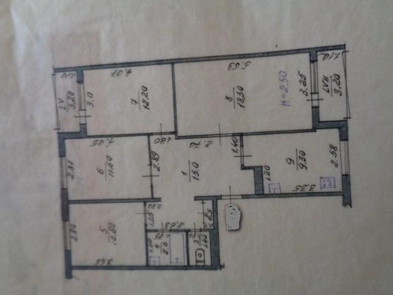 4 комнатная квартира, Песочин, Гагарина, Харьковская область (365104 1)