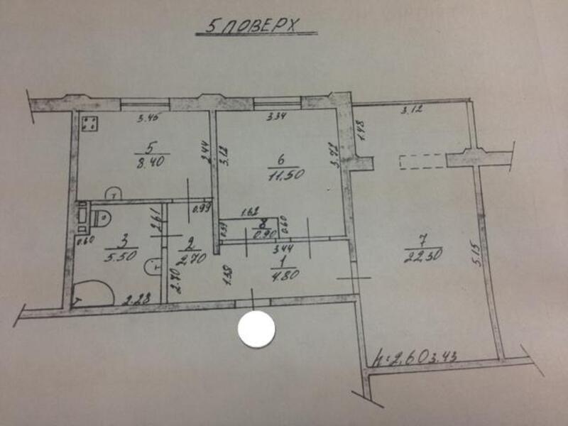 3 комнатная квартира, Песочин, Комарова, Харьковская область (366982 1)