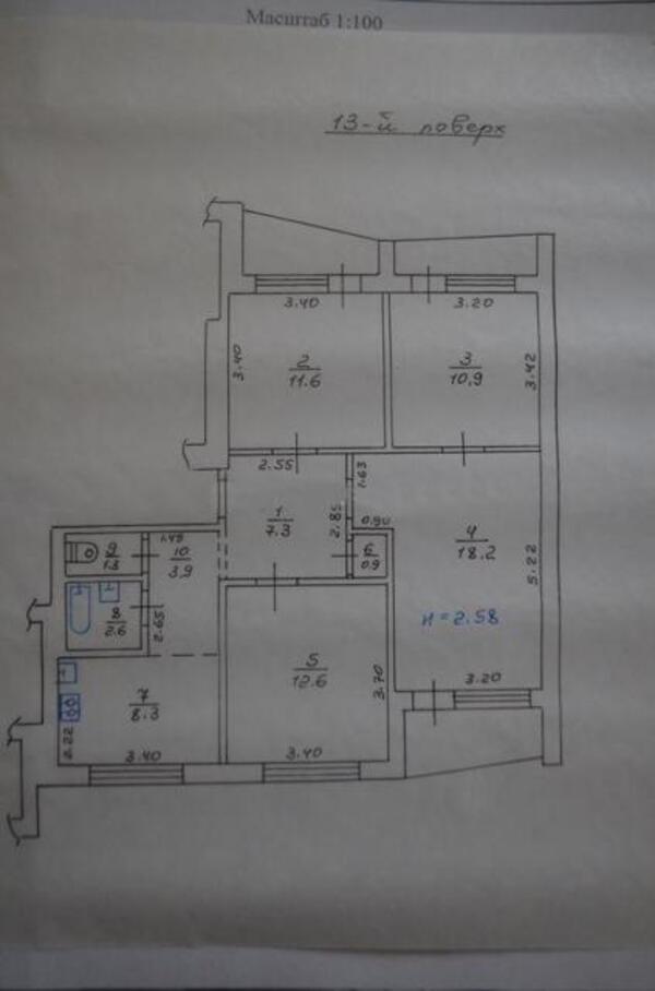 3 комнатная квартира, Харьков, Масельского метро, Маршала Рыбалко (368401 1)