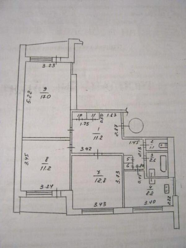1 комнатная квартира, Харьков, Салтовка, Героев Труда (370844 1)