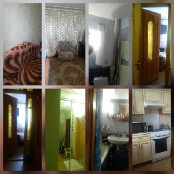 1 комнатная квартира, Харьков, ХТЗ, Франтишека Крала (373671 1)