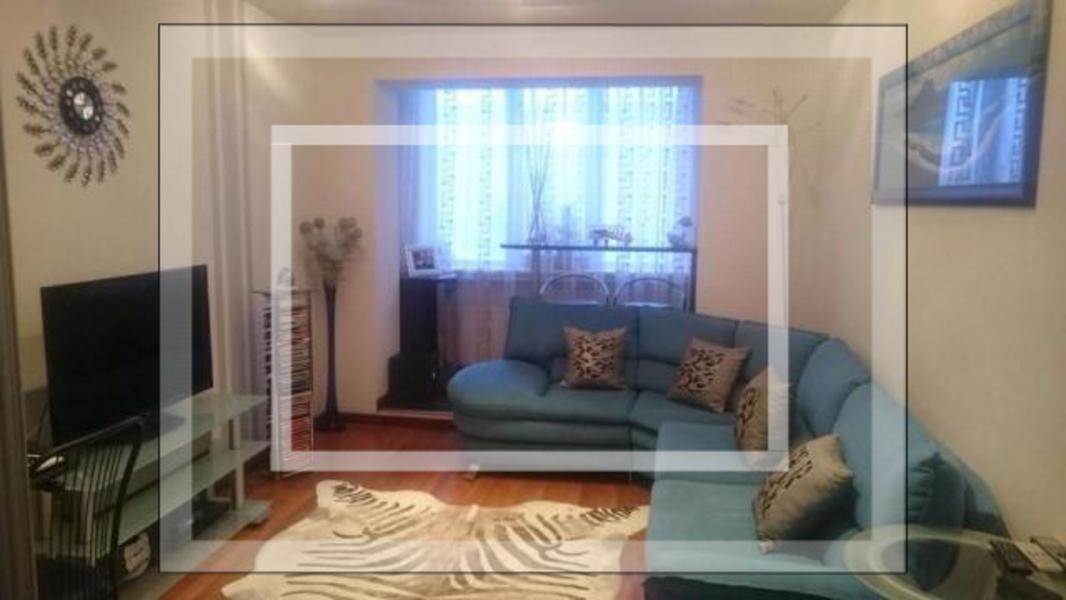 Купить 4-комнатная квартира, Харьков, Масельского метро, Библика (2-й Пятилетки)