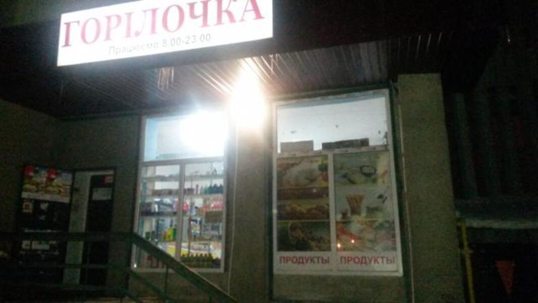 2 комнатная квартира, Харьков, Новые Дома, Петра Григоренко пр. (Маршала Жукова пр.) (376764 5)