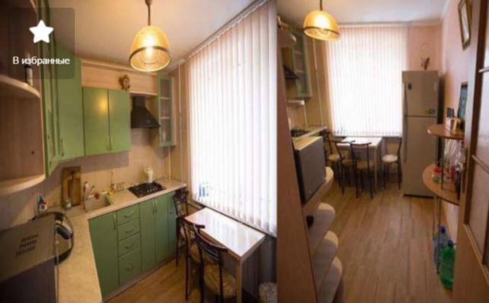 2 комнатная квартира, Харьков, Новые Дома, Ньютона (379055 4)