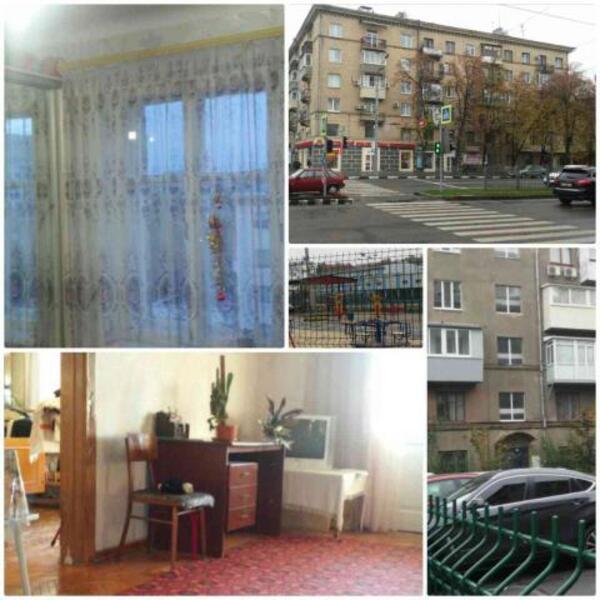Продажа квартиры 7 комн в Харькове 3