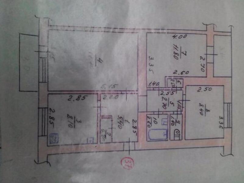 4 комнатная квартира, Солоницевка, Пушкина, Харьковская область (390208 1)