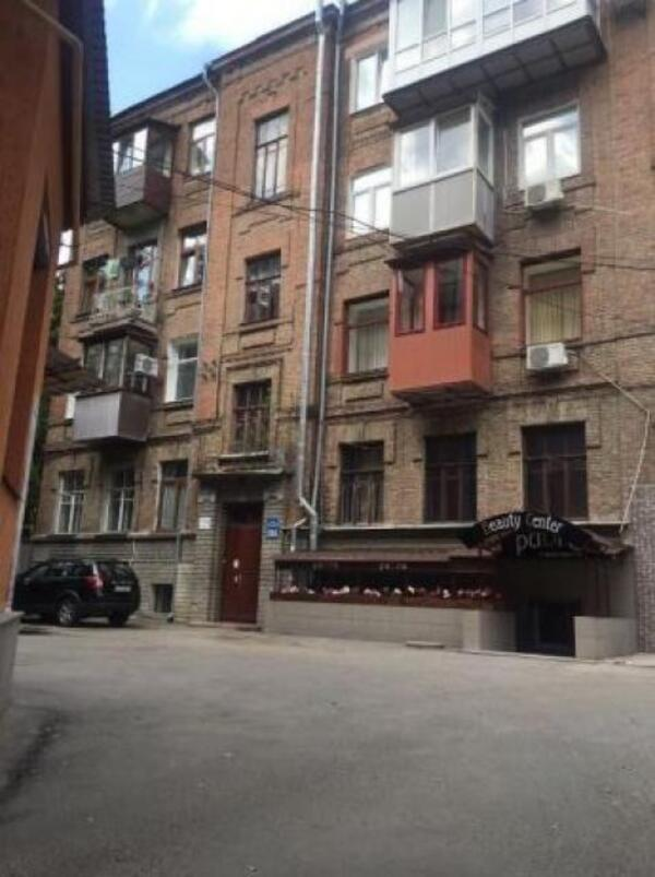4 комнатная квартира, Харьков, НАГОРНЫЙ, Ярослава Мудрого (Петровского, Ленина) (397719 1)