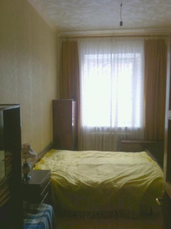 2 комнатная квартира, Харьков, НАГОРНЫЙ, Чернышевская (401740 2)