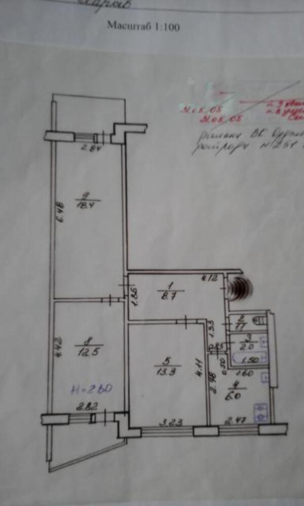 3 комнатная квартира, Харьков, Восточный, Шариковая (403698 1)