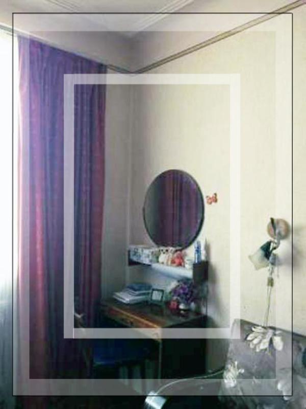 2 комнатная квартира, Харьков, ХТЗ, Мира (Ленина, Советская) (404238 3)