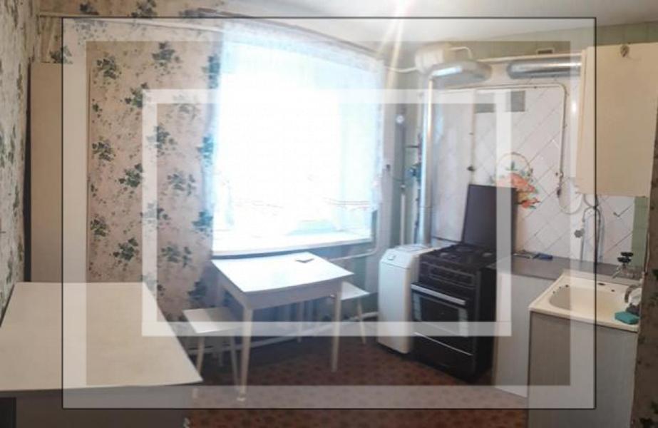 3 комнатная квартира, Слобожанское (Комсомольское), Спортивная (Калинина, Якира, Комсомольская, 50 лет Октября), Харьковская область (411423 1)