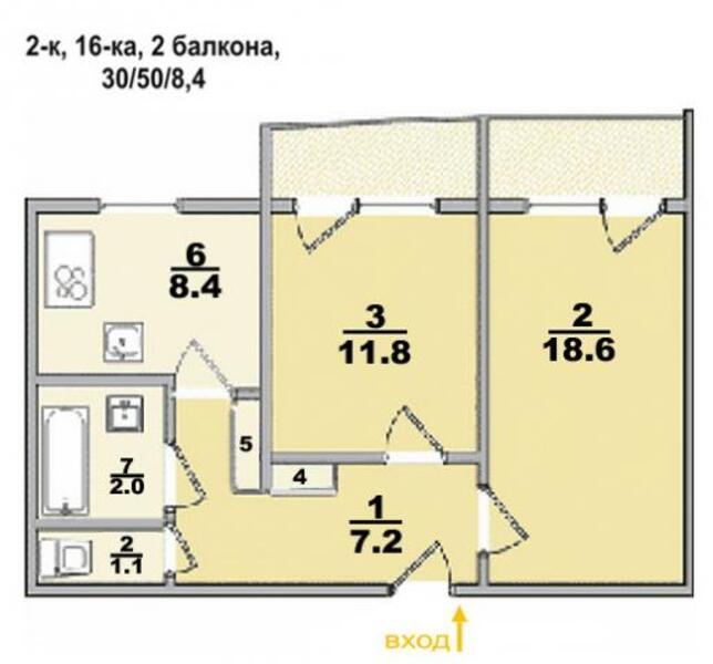 2 комнатная квартира, Харьков, Гагарина метро, Гимназическая наб. (Красношкольная набережная) (413381 1)