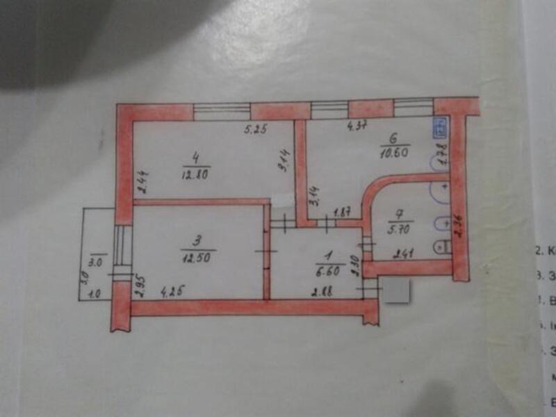 3 комнатная квартира, Мерефа, Шелкостанция, Харьковская область (414168 1)