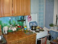 1 комнатная квартира, Харьков, ПАВЛОВКА, Мирная (418616 5)