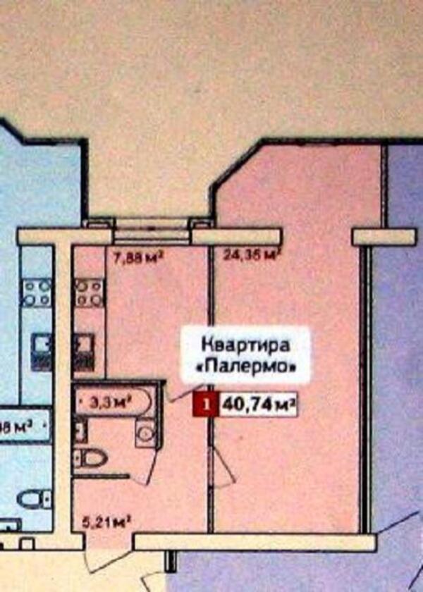 квартиру, 1 комн, Харьков, ПАВЛОВКА, Павловская (419236 1)