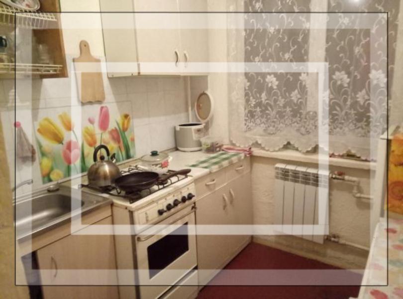 1 комнатная квартира, Харьков, Салтовка, Владислава Зубенко (Тимуровцев) (426934 6)