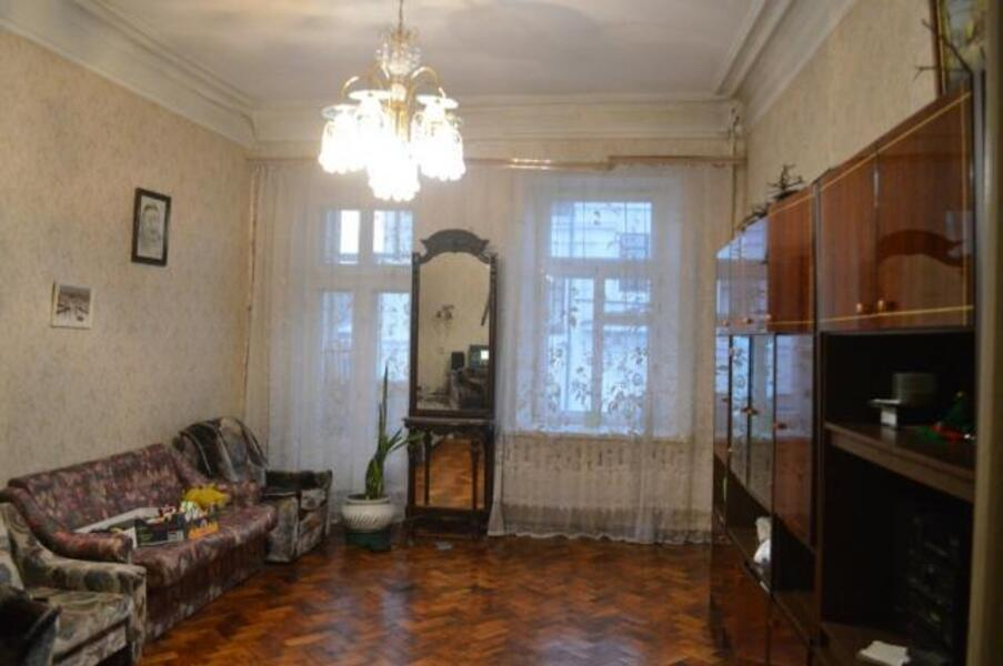 Квартира, 4-комн., Харьков, Нагорный, Алчевских (Артёма)