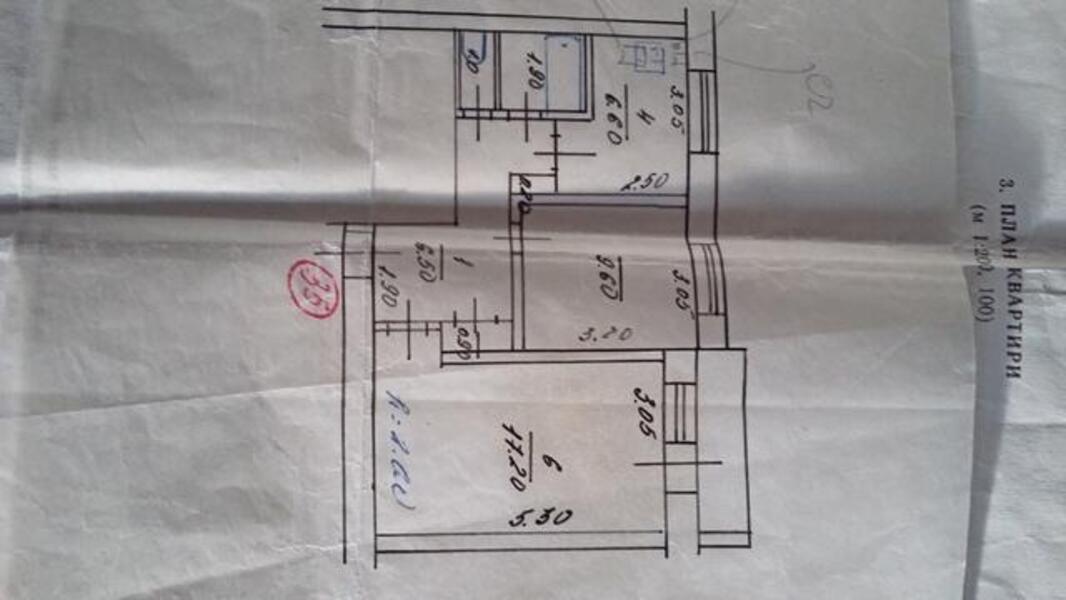 1 комнатная квартира, Солоницевка, Сумской путь (Ленина, Свердлова, Петровского), Харьковская область (428210 1)