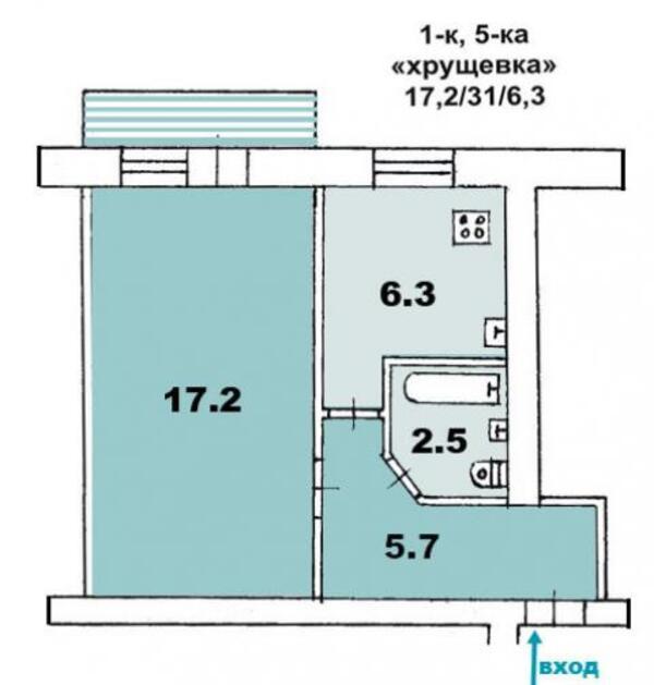 1 комнатная квартира, Харьков, Салтовка, Владислава Зубенко (Тимуровцев) (428311 1)