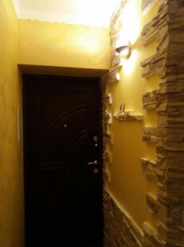 3 комнатная квартира, Пролетарское, Мира (Ленина, Советская), Харьковская область (429539 7)