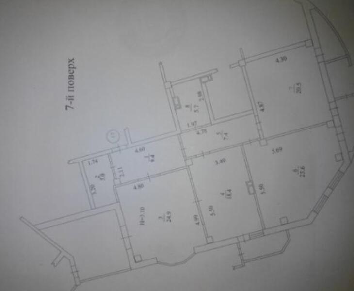 3 комнатная квартира, Харьков, ПАВЛОВКА, Клочковская (429739 1)