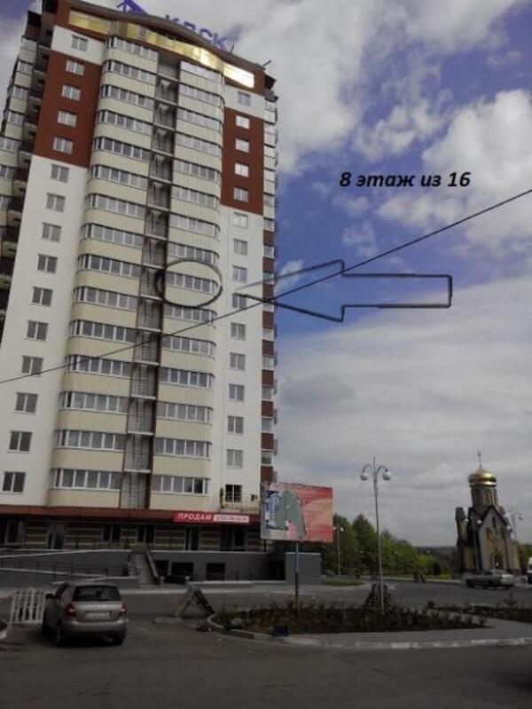Работа песочин в харьковской области свежие вакансии работа ижевск свежие вакансии биржа труда