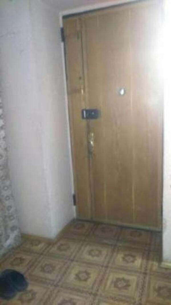 Купить 3-комнатная квартира, Харьков, Центр, Фейербаха