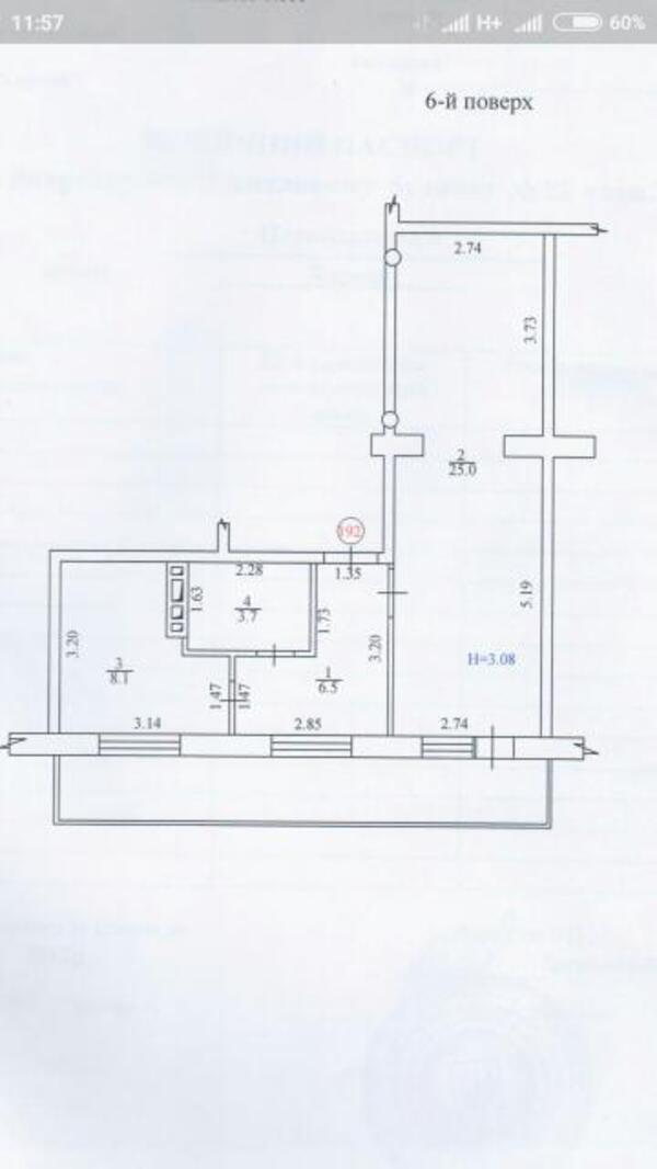 2 комнатная квартира, Солоницевка, Независимости (Луначарского,70 Лет Октября, Буденого), Харьковская область (431211 1)