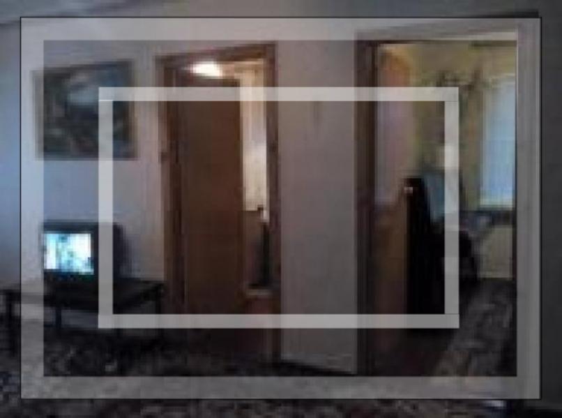Квартира, 3-комн., Малиновка, Чугуевский район, Пушкина пер.