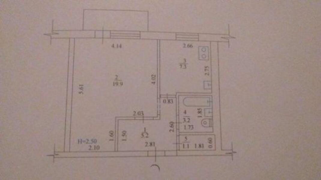 1 комнатная квартира, Харьков, ШИШКОВКА, Звездная (2 Свердлова пер., Энгельса) (437041 2)
