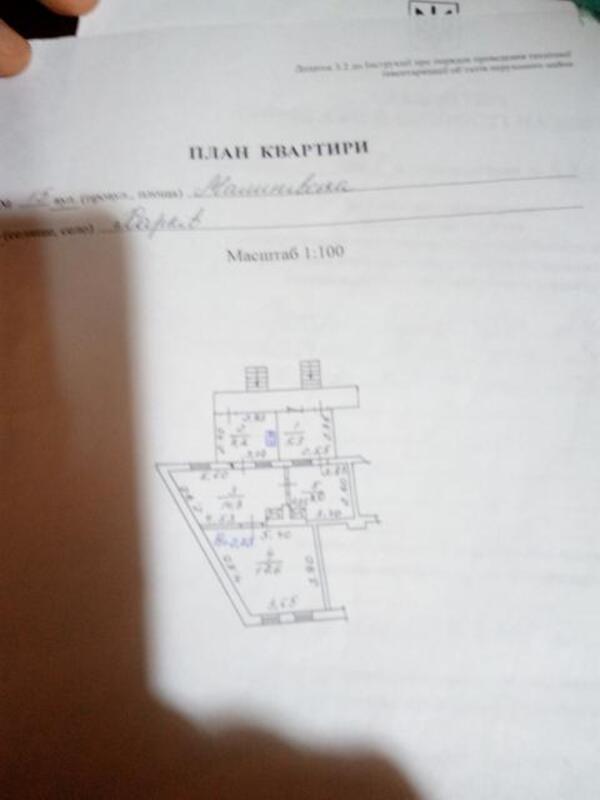 1 комнатная квартира, Харьков, Салтовка, Салтовское шоссе (438204 1)