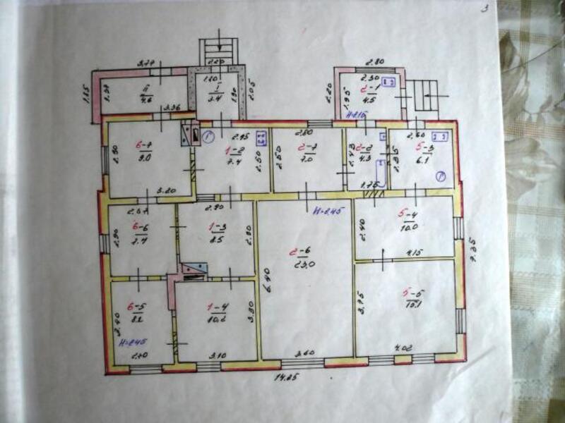 1 комнатная квартира, Харьков, МОСКАЛЁВКА, Степная (444879 2)